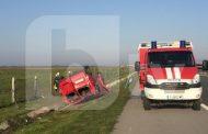 Нов инцидент на магистрала