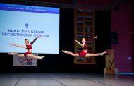 """С горещи танци """"Акве Калиде"""" посреща посетители тази неделя"""
