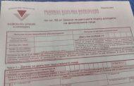 Още 25 000 декларации очаква НАП Бургас до 30 април