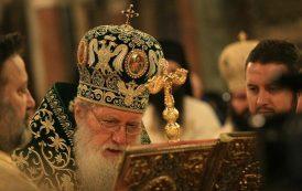 Патриарх Неофите приет вболница