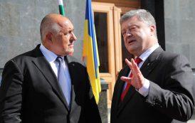"""Премиерът Борисов: Вълшебната дума е """"мир"""""""