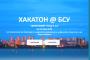 "Бургас ще бъде домакин на Хакатона ""Цифровият град и аз"
