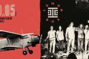 Бургаската група Lemon Box изнася концерт в Авиомузея на 30 май