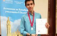 Ученик от Немската гимназия ще представя България на международно състезание по английски език в Италия