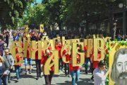 Шествие за 24 май по обновената