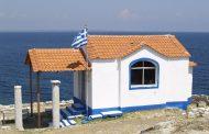 Гърция и Македония постигнаха рамка на компромис за името