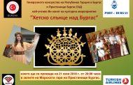 Модно дефиле на Морска гара представя облекла и накити от Хетското царство