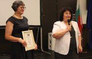 Две награди в социалната област получи Община Несебър