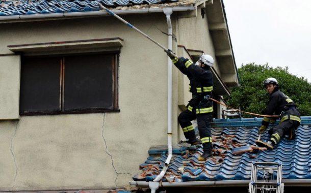 Силно земетресение разлюля Япония, има загинали