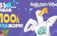 Бургас отчете 100 000 сваляния на своите Viber стикери