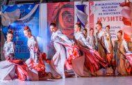 """Вицепрезидентът Илияна Йотова открива фестивала """"Музите"""" в Созопол"""