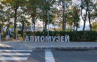 Всички пътници в атракционния автобус ще разгледат безплатно Авиомузей Бургас този уикенд
