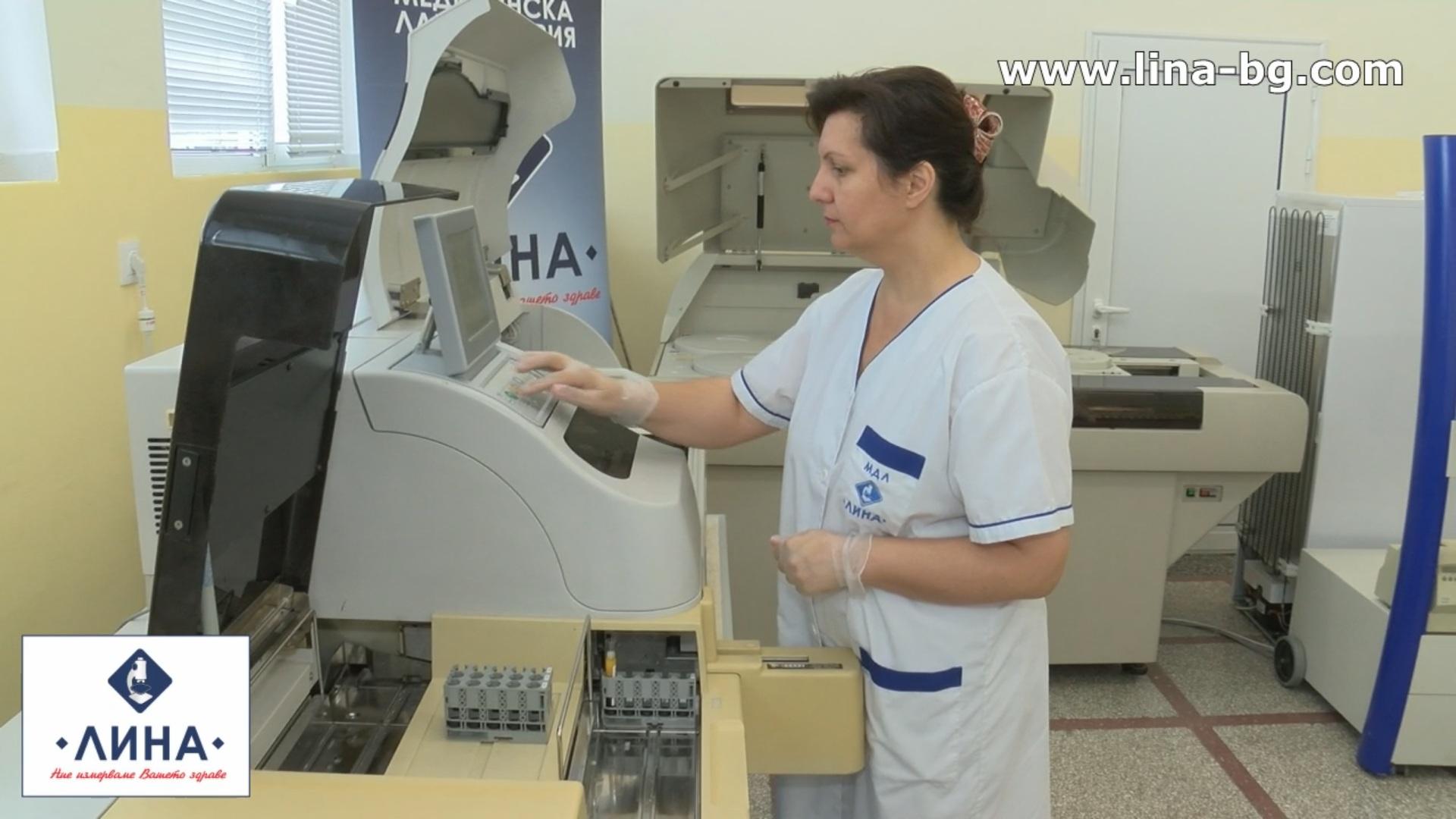 """Профилактичните кампании на медицинска лаборатория """"ЛИНА"""" важат и в област Ямбол"""