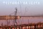 Несебър отбеляза 181 години от рождението на Васил Левски
