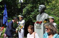 Бургас чества 181 години от рождението на Апостола