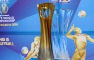Показват златния трофей на Световното първенство по волейбол в Бургас