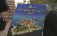 Книга разказва за кметовете на Несебър от Освобождението до днес /СНИМКИ/