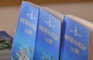 """В града на ЮНЕСКО бе представена книгата """" Кметовете на Несебър след 1878 г.""""/видео/"""