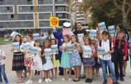 """Инспектор Хитами и """"Сдружение SOS-ПТП"""" празнуваха с децата първия учебен ден (СНИМКИ)"""