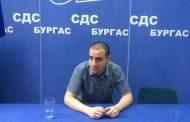 Младежкото СДС в Бургас с ново ръководство