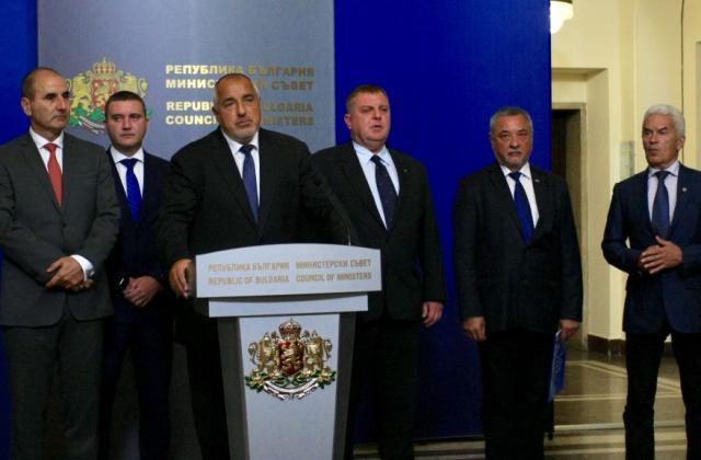Обявиха имената на новите министри