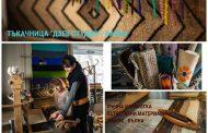 Народните занаяти с изложба в Созопол