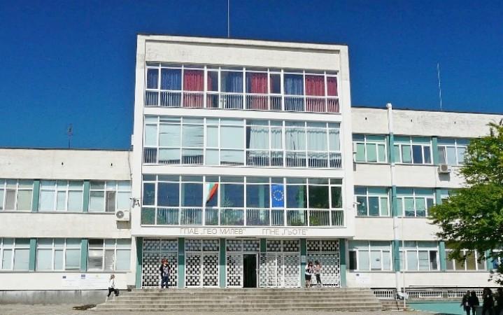 """АЕГ """"Гео Милев"""" започва учебната година с нов директор"""