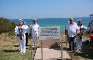Военните откриха паметна плоча в Приморско