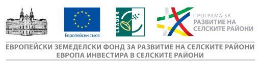 Лого МИГ Поморие