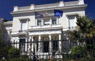 Арестуваха бг ромки в атински музей