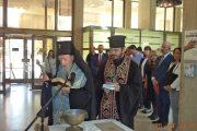 Откриха с водосвет съдебната година в Бургас