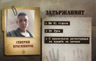 Германският съд решава дали да изпрати Северин Красимиров у нас