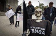 Протест под прозорците на МС:
