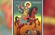 Почитаме паметта на Св. Великомъченик Димитър Солунски