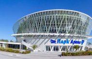 В Бургас ще се проведе международния турнир по плуване