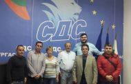 СДС Бургас избра ново общинско ръководство, издигна номинации за Националния съвет