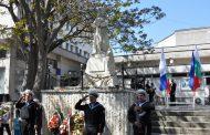 Изписаха върху паметна плоча имената на 300 бургаски военни герои