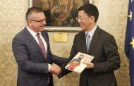 """Бойчев (ГЕРБ): """"16+1"""" е отлична възможност за България да разшири връзките си с Китай в различни сектори"""