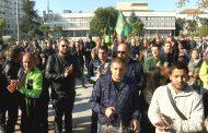 Стотици се събраха пред Съдебната палата в защита на българските граничари (ВИДЕО, СНИМКИ)