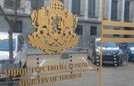 МТ заличава туроператори в Бургас, Поморие и Несебър