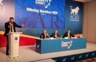 Николай Бареков и Волен Сидеров презентираха новата коалиция пред Алианса на европейските консерватори