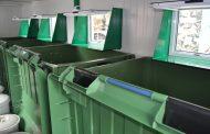 Предавайте старите гуми в центровете за отпадъци