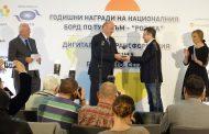 Община Поморие получи награда за значителен принос за развитието на туризма