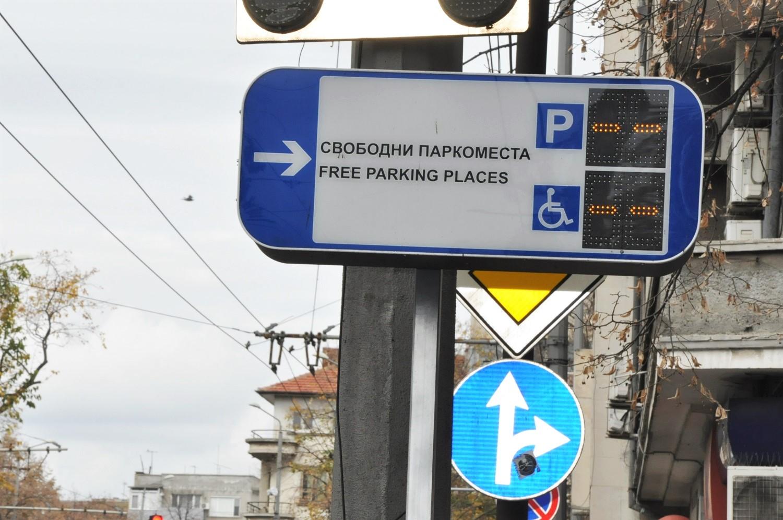 Тестваме иновативна паркинг система
