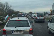 Все пак организаторите на протеста се появиха, канят се да блокират Тракия