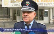 Полицията в Бургас с мерки срещу блокирането на