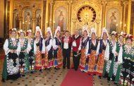 """ФФ """"Българка"""" при НЧ """"Яна Лъскова- 1905"""" изнесе коледен концерт в Истанбул"""