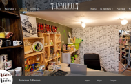 """Творческият """"БулевАРТ"""" расте - нови участници и събития обогатяват артистичната мрежа"""