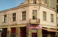 """Проектът на Община Поморие за създаване на """"Дом на изкуствата"""" получи одобрение за финансиране"""