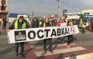 Протестиращите в Бургас блокираха пешеходна пътека, полицията съставяше актове /видео/